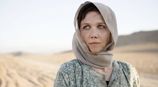 The Honourable Woman will be one of the programmes making an appearance on iPlayer. (BBC)