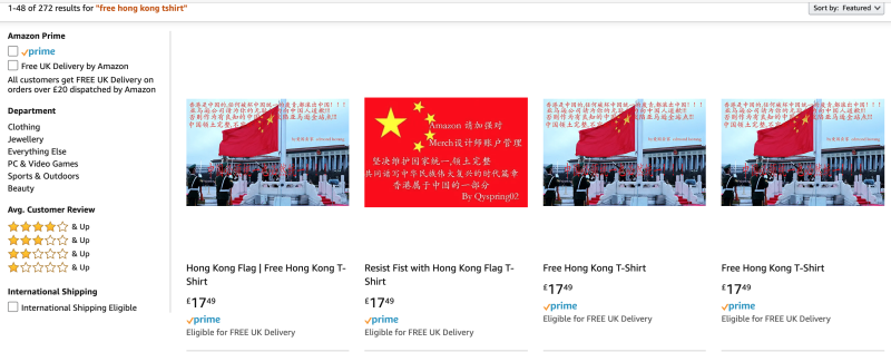 "Search results on Amazon UK for ""free Hong kong T-shirt"""