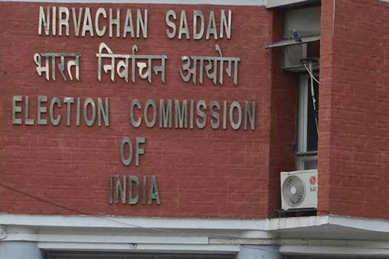 EC Withdraws Order Restricting Entry of Journalists, Media Personnel to Headquarters