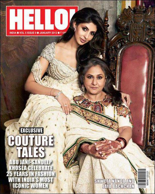 <p>Jaya Bachchan also turned cover girl, along with her daughter Shweta Nanda in 2012. The gorgeous mommy-daughter duo glammed up the cover page of Hello magazine in 2012 and we just cannot say who looked better! Mother and daughter dazzled in a stunning off-white creation by Abu Jani and Sandeep Khosla.</p>