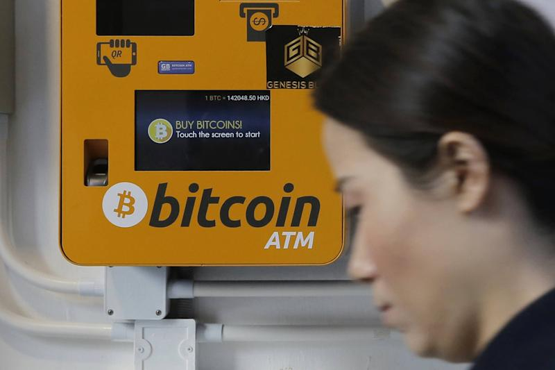 Bitcoin, Bitcoin ATM, Union Bank of the Philippines