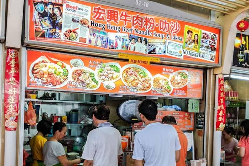Stall front of Hong Heng Beef Noodle Soup & Laksa