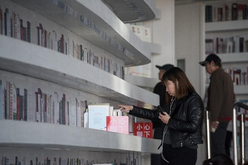 The library contains 200,000 books and it has grand ambitions to grow its collection to 1.2 million (AFP Photo/FRED DUFOUR)