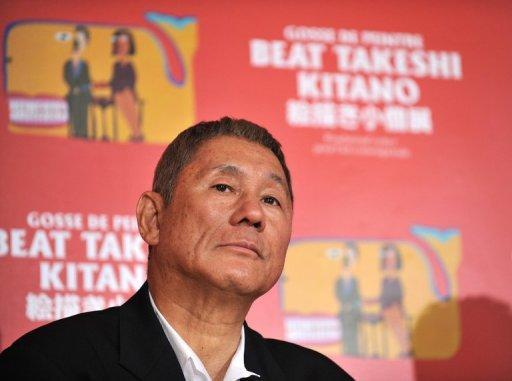 "Japanese actor-director Takeshi ""Beat"" Kitano"
