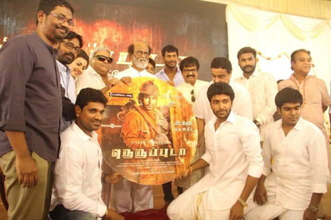 Neruppuda Audio Launch