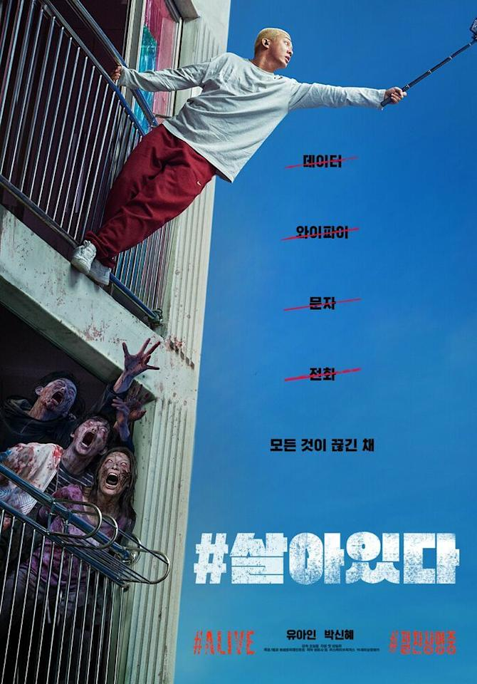 """<p>When a virus rampages across the city and devastates the population, only one man manages to survive by staying locked inside his apartment. Digitally cut off from seeking outside help, he needs to find a way out—alive.</p><p><a class=""""body-btn-link"""" href=""""https://www.netflix.com/watch/81240831?trackId=13752289&tctx=0%2C0%2C3d85be7604259303191bcd1ca1b1ed1d95a62748%3Ab0d06ef160341c3518a9a770d532f32946329a6f%2C3d85be7604259303191bcd1ca1b1ed1d95a62748%3Ab0d06ef160341c3518a9a770d532f32946329a6f%2C%2C"""" target=""""_blank"""">Watch Now</a></p>"""