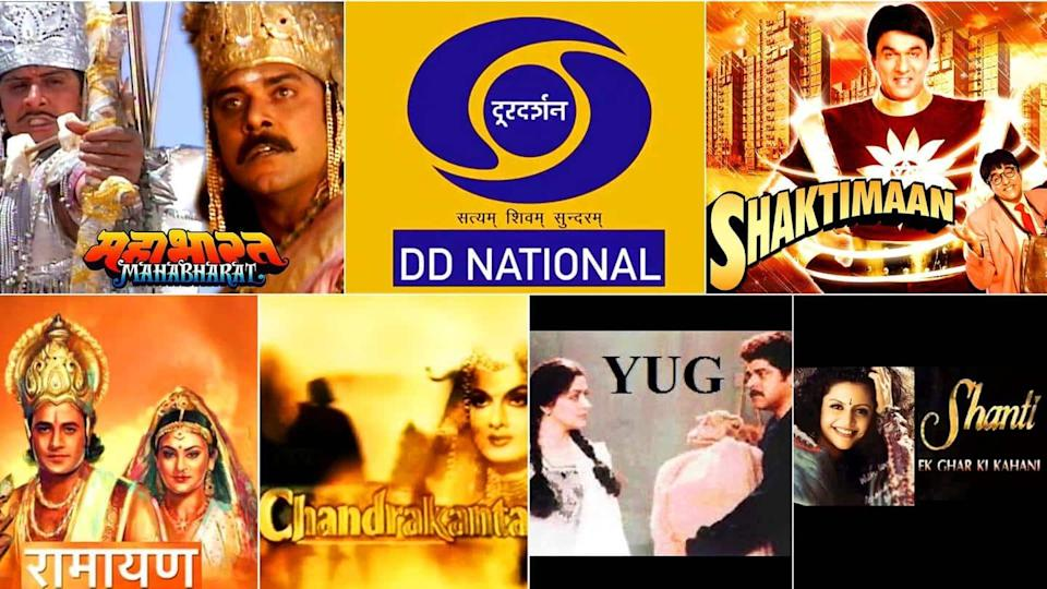 Doordarshan turns 62 today: Celebrating some of its top shows