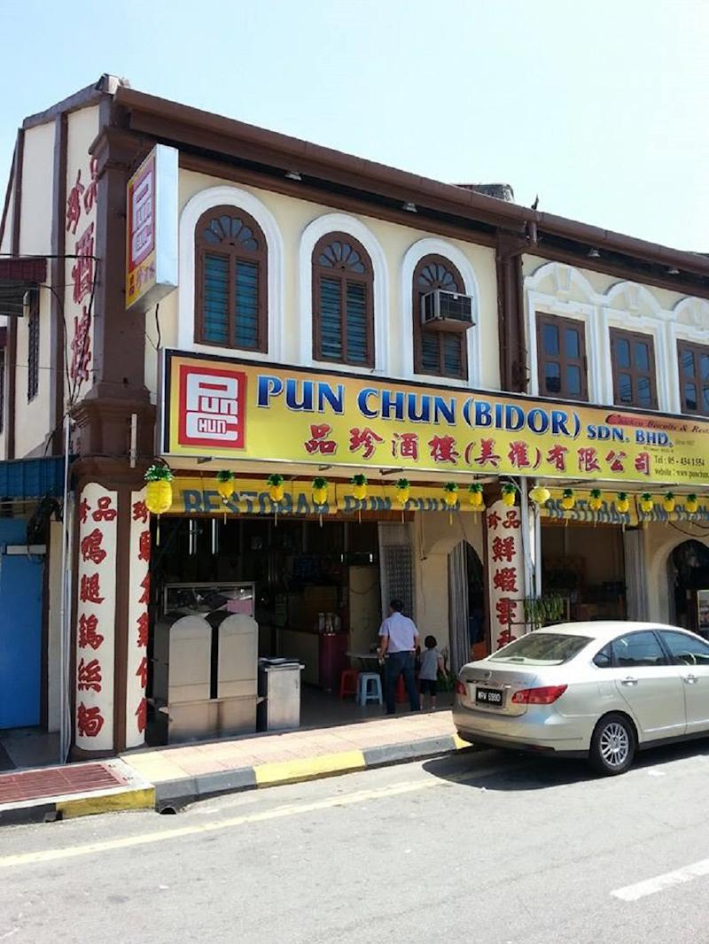 Pun Chun Restaurant in Bidor was — and still is — probably the most famous pit stop for generations of travellers. — Pictures via Facebook/Pun Chun Chicken Biscuits & Restaurant