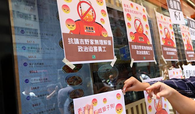 The campaign against Yoshinoya includes pinning up posters expressing anger at the Japanese fast food chain. Photo: Felix Wong