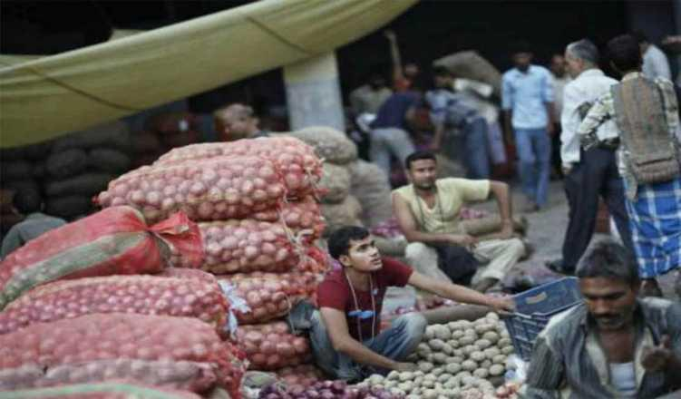 WPI Inflation Slows To More Than Two-Year Low In July As Economy Falters