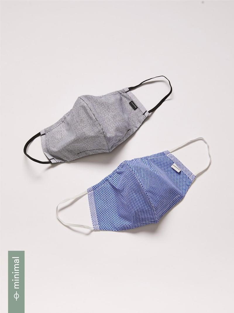 <p>Adjust <span>these Frank & Oak double-layer masks</span> ($24) at the chin to ensure they fit tightly over your mouth and nose. The subtle patterns and neutral blue and gray colors make these masks perfect for your collection. You may have to join a waitlist to purchase this set, but it'll be worth it.</p>