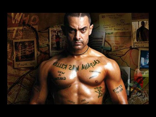 <b>Aamir Khan</b><br>Even Mr Perfectionist Aamir Khan showed-off his well toned body and 8 pack abs (not 6). Age certainly seems to be no bar when it comes to a bare-chest look.
