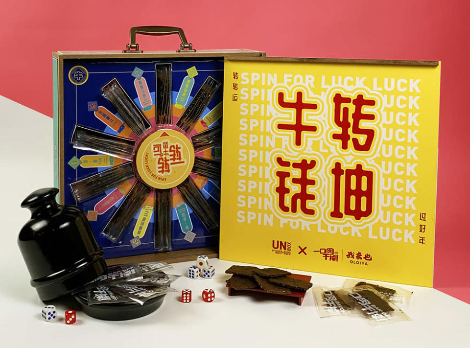 Hit up the Fortune Wheel to get your 'bak kwa' fix with The Spin for Luck Luck gift set.