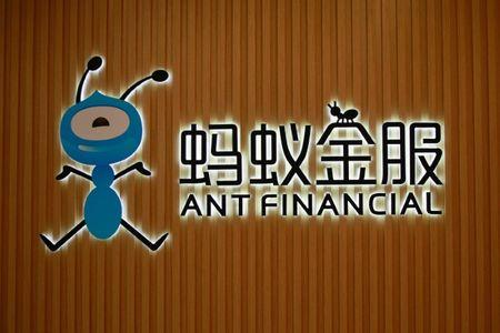 The logo of Ant Financial Services Group is pictured at its headquarters in Hangzhou