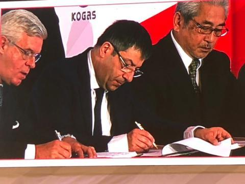 Fluor, JGC and Technip Selected for Landmark Rovuma LNG Project in Mozambique