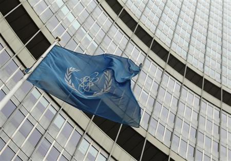 The flag of the International Atomic Energy Agency IAEA flies in front of its headquarters in Vienna