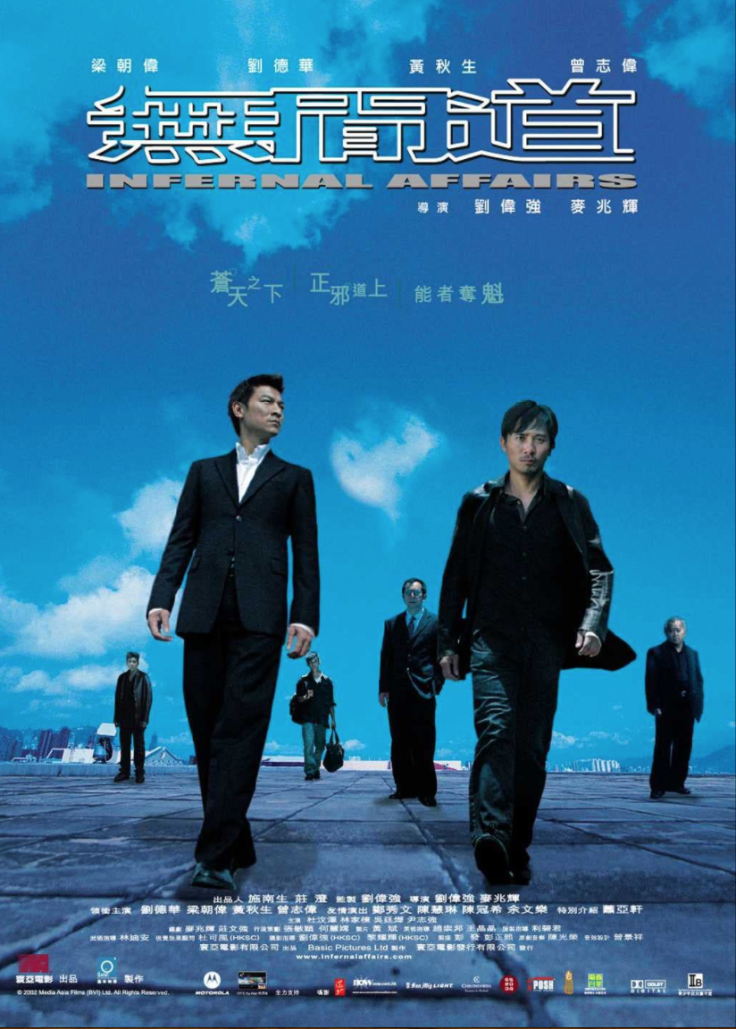 """<p>If you're wondering why there's no <em>The Departed</em> on this list, that's because <em>Infernal Affairs</em> did the police mole/gangster mole drama first—and better. It's a Hong Kong cinematic classic and easily one of the best crime dramas ever, anywhere. </p><p><a class=""""link rapid-noclick-resp"""" href=""""https://www.amazon.com/Infernal-Affairs-English-Subtitled-Leung/dp/B0088BSY8I/ref=sr_1_1?dchild=1&keywords=Infernal+Affairs+%282002%29&qid=1619533986&s=instant-video&sr=1-1&tag=syn-yahoo-20&ascsubtag=%5Bartid%7C2139.g.36133257%5Bsrc%7Cyahoo-us"""" rel=""""nofollow noopener"""" target=""""_blank"""" data-ylk=""""slk:STREAM IT HERE"""">STREAM IT HERE</a></p>"""