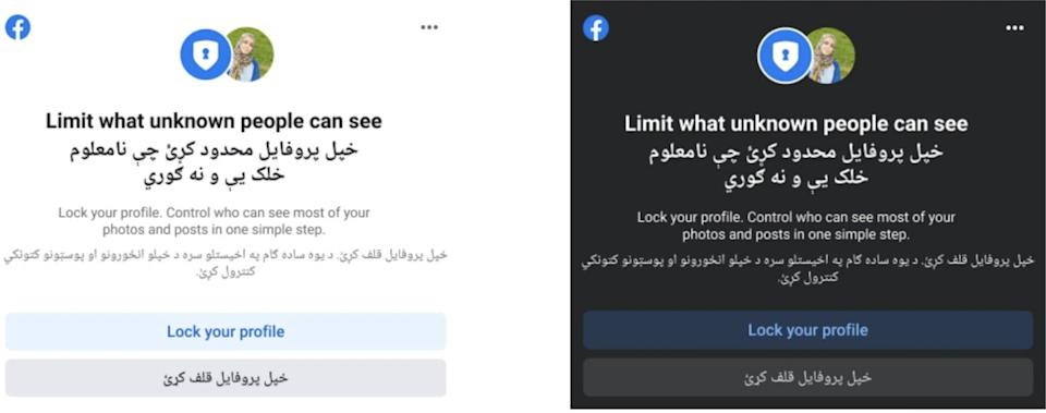 Facebook is pushing privacy settings to users in Afghanistan.