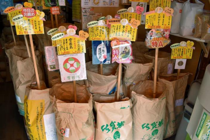 Sacks of rice are pictured at rice dealer's shop in Tokyo