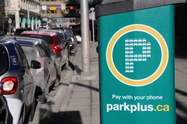 A security lapse by the Calgary Parking Authority may have exposed drivers' personal information.  (CBC - image credit)