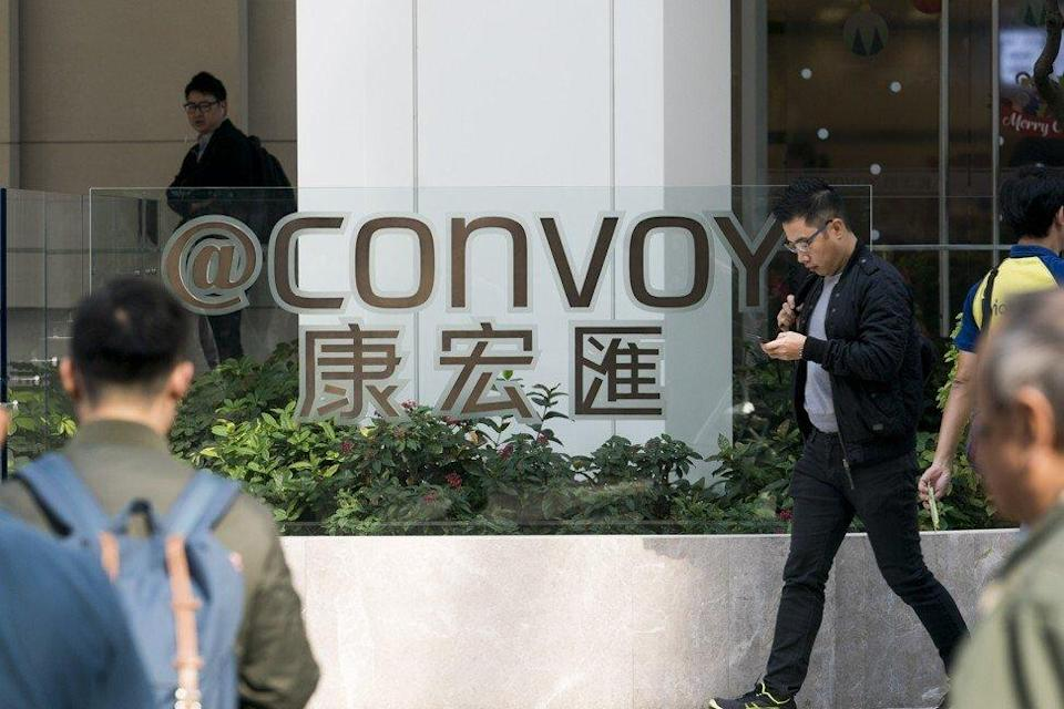 """Convoy said it has moved to transform itself from being reliant on its independent financial advisory business into a diversified financial services company """"empowered by fintech"""". Photo: Bloomberg"""