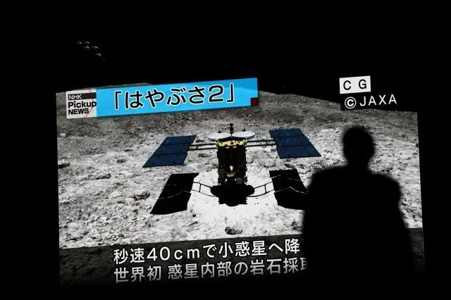 The voyage home: Japan's Hayabusa-2 probe to head for Earth