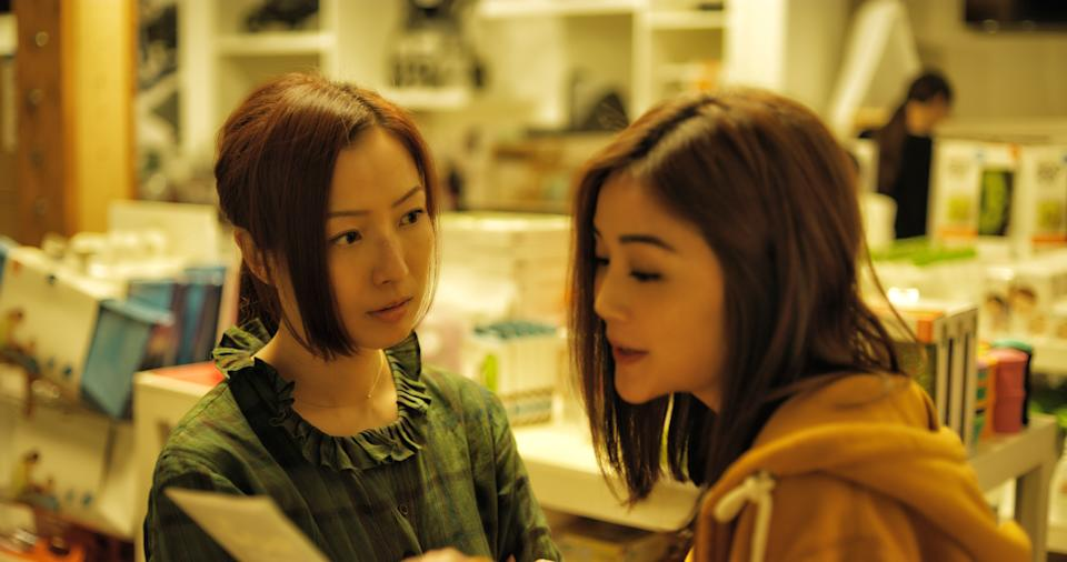 Ling (Sammi Cheng) and Yanny (Charlene Choi) in Fatal Visit. (Photo: mm2 Entertainment)