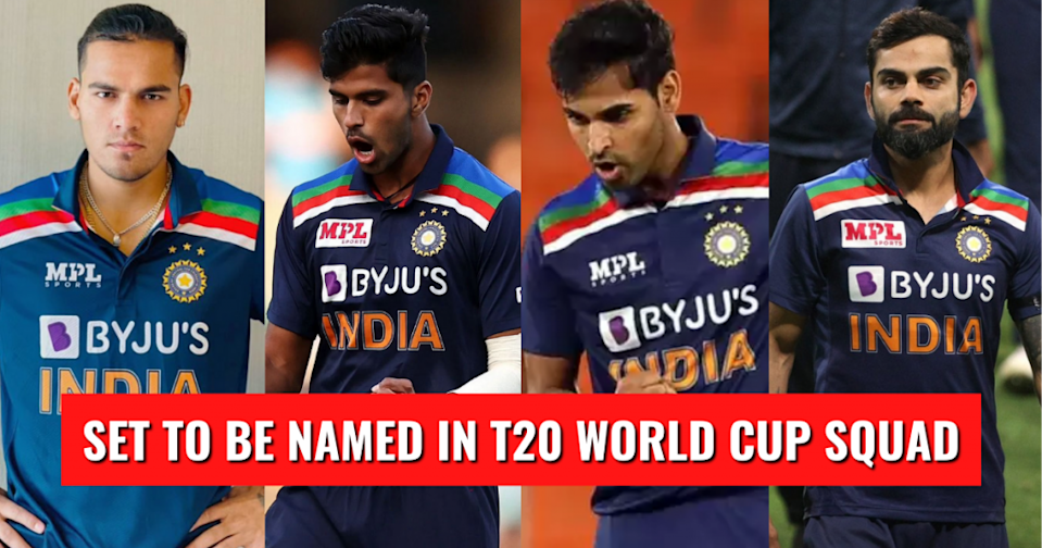 India T20 World Cup 2021