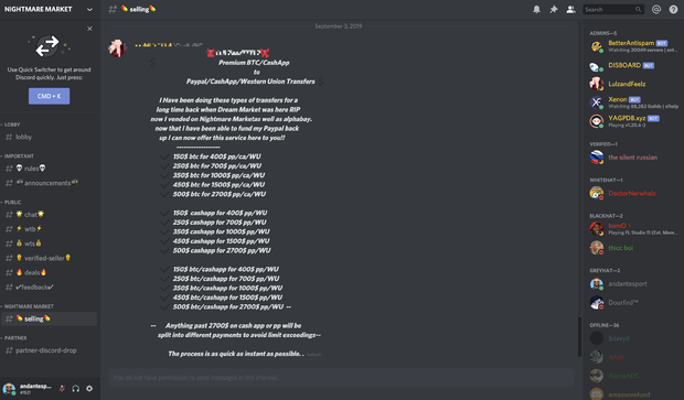 discord-nightmare.png