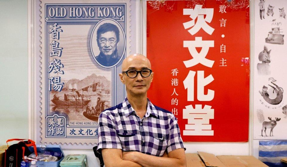 Jimmy Pang of independent publisher Subculture. Photo: Reuters