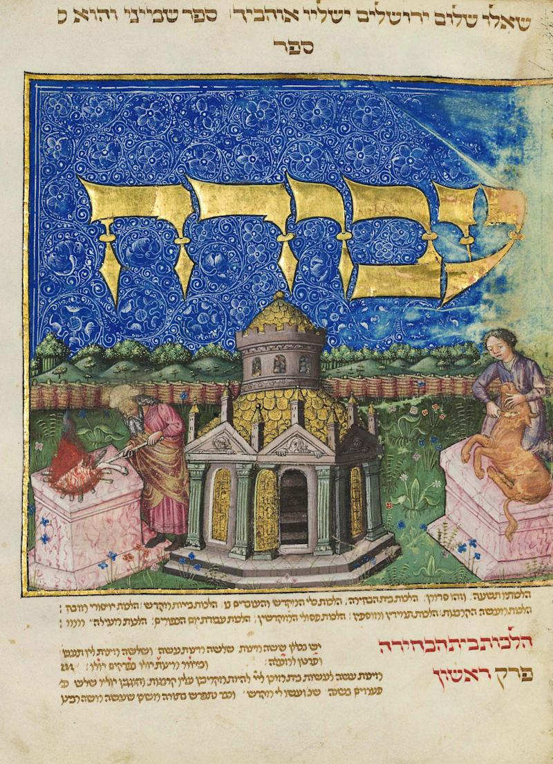 This undated photo provided by Sotheby's in New York shows a page from the Mishneh Torah, which has been jointly purchased by the Metropolitan Museum of Art in New York and The Israel Museum in Jerusalem. The 15th century Torah from the Michael and Judy Steinhardt Judaica Collection is the second of a two-volume illuminated manuscript with text by the Middle Age Jewish philosopher Moses Maimonides. The first volume is housed in the Vatican Library. (AP Photo/Sotheby's, Ardon Bar-Hama)