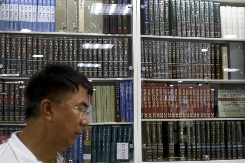 China prepares to launch Wikipedia rival by 2018