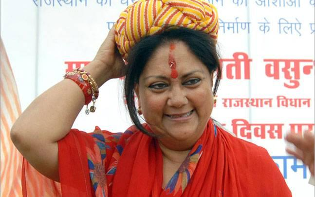 BJP wants people to wish Rajasthan CM through missed call