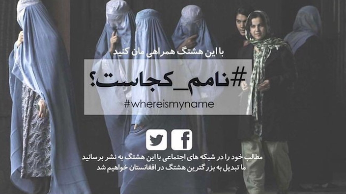 The campaign, a move by women to reclaim their public identity, was launched three years ago