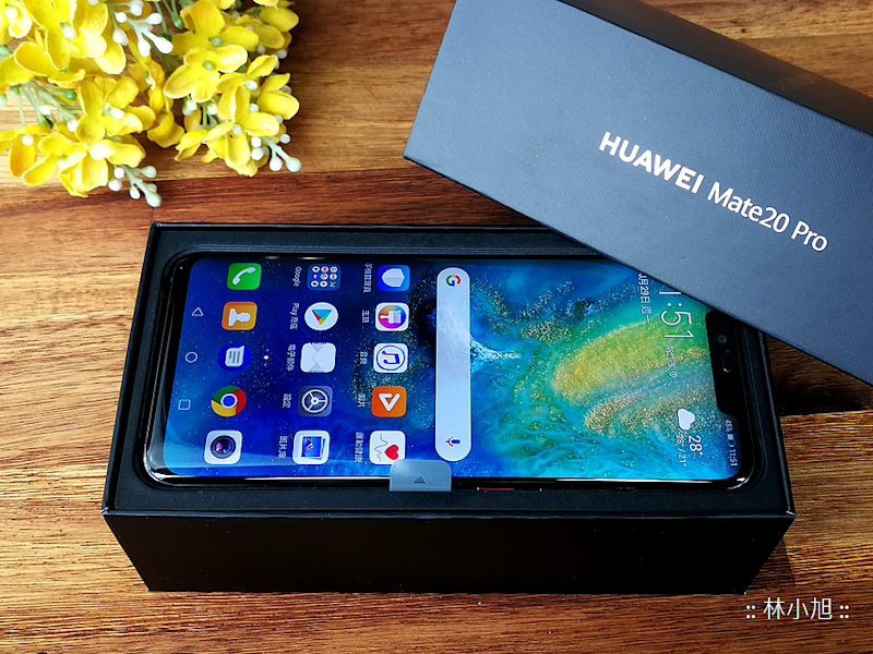 HUAWEI Mate 20 Pro 開箱 (ifans 林小旭) (23).png