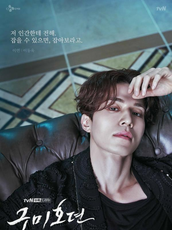 Lee Dong Wook di Tale Of The Nine Tailed (tvN via Soompi)