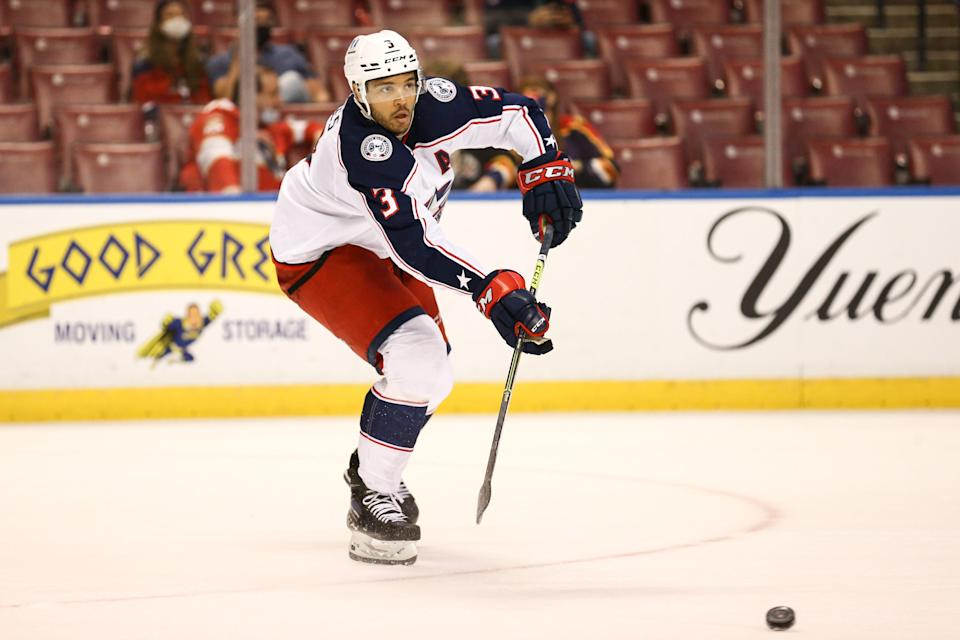 Seth Jones has been traded by the Columbus Blue Jackets to the Chicago Blackhawks.