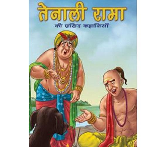 Om Books is known for its best selling comic Tenali Raman, the famous scholar of the Vijayanagara Empire in the 16th century CE