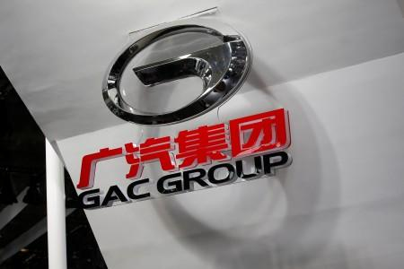 FILE PHOTO: The logo of Guangzhou Automobile Group is pictured at its booth during the Auto China 2016 auto show in Beijing