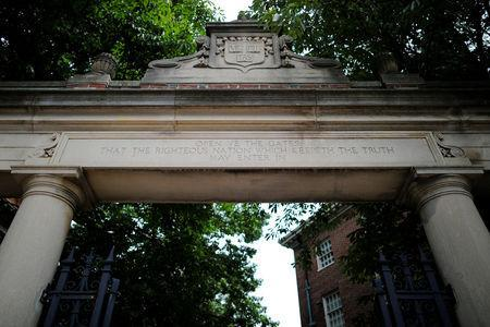 FILE PHOTO: One of the 25 gates to Harvard Yard is open at Harvard University in Cambridge, Massachusetts, U.S., June 18, 2018. REUTERS/Brian Snyder/File Photo