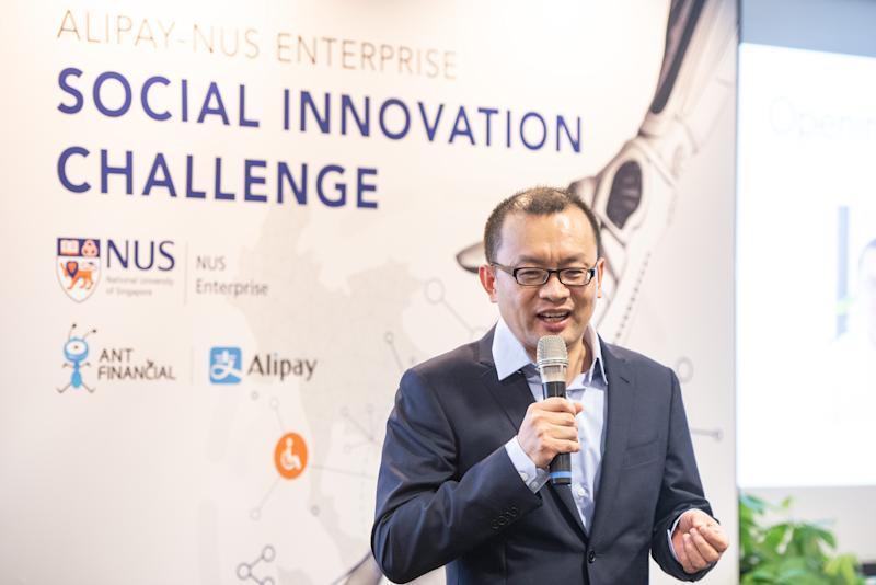 Ant Financial aims to open Singapore research centre by end 1Q