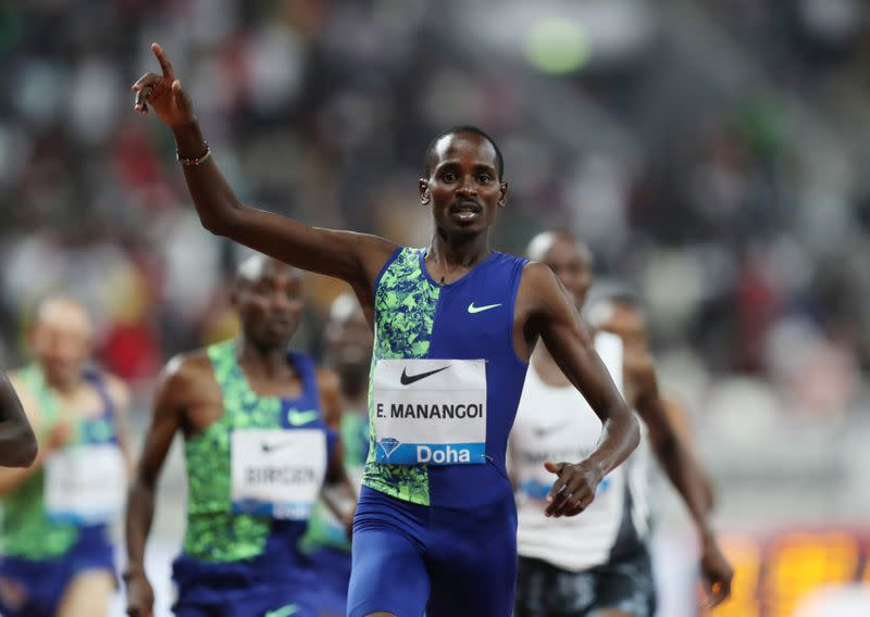FILE PHOTO: Diamond League - Doha