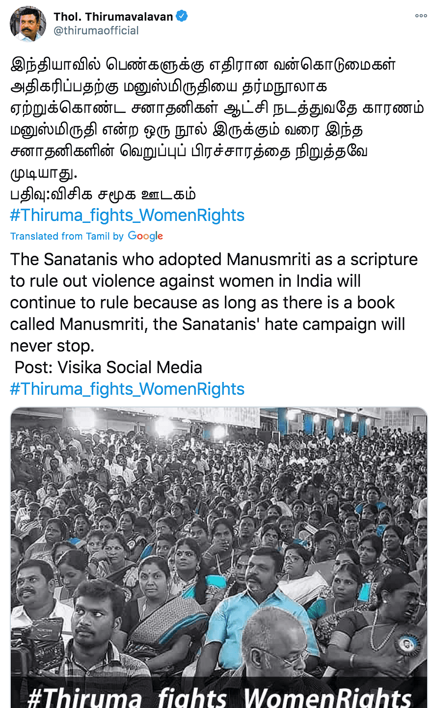 VCK Thirumavalavan has announced state-wide protests against the Manusmriti, calling for its ban in Tamil Nadu.