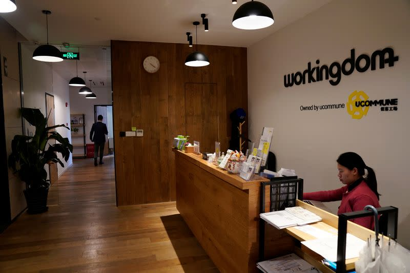 FILE PHOTO:  A room is seen at UCommune coworking space in Shanghai