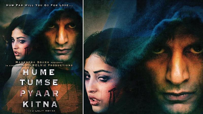 Karanvir Bohra Reveals the First Look of His Next Bollywood Film, Hume Tumse Pyaar Kitna. Here's When the Movie Is Releasing!