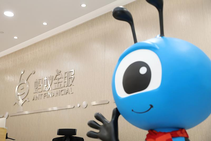 Ant Group was launched in 2004 as part of Jack Ma's tech business Alibaba.