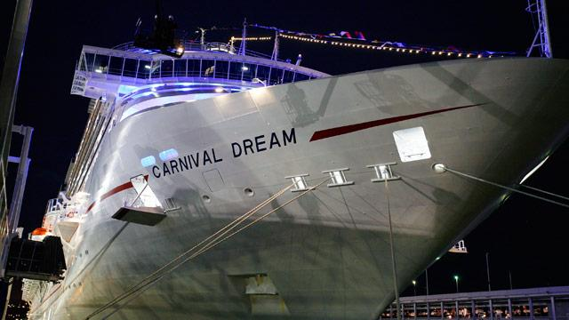 Carnival Passengers Will Be Flown Home (ABC News)