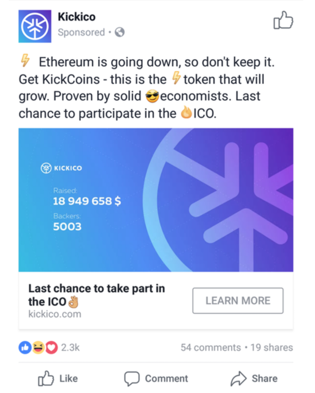 A promoted Facebook ad for an ICO, shared to Reddit in September 2017. (r/ethereum)