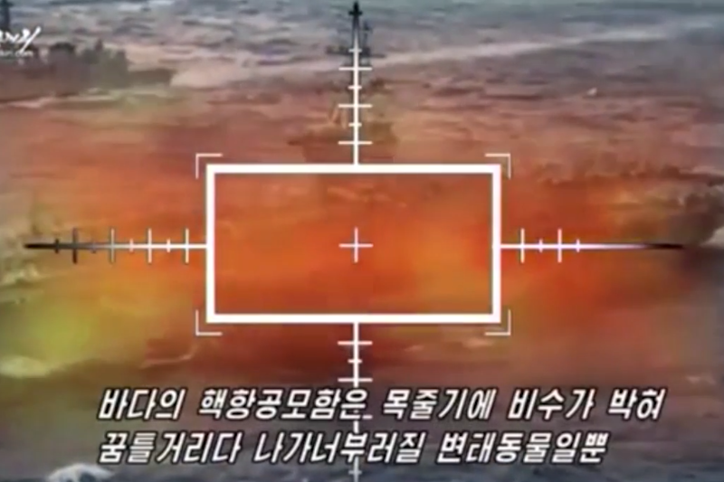 Explosion: The footage shows rockets aiming at the aircraft carrier