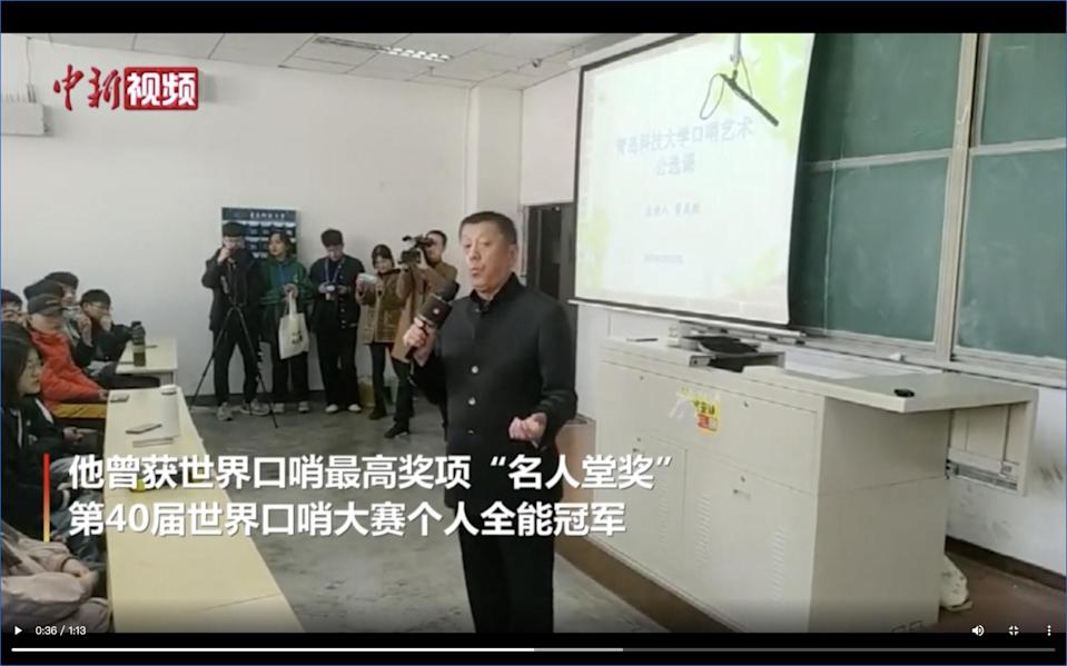 A video of a teacher demonstrating his award-winning whistle to students has gone viral in China. Photo: Handout